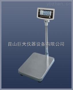 300KG不銹鋼電子臺秤/300公斤電子平臺稱