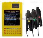 高精度手持式電能表現場校驗儀