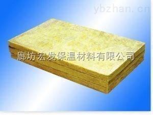 90kg防火岩棉保温板厂家_报价_价格