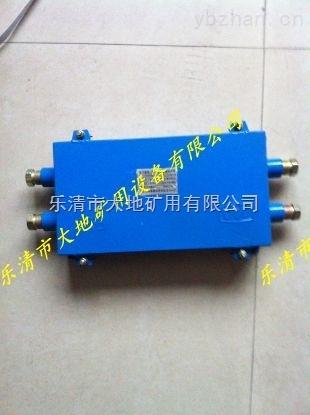 连接本质安全型电路的电缆接线