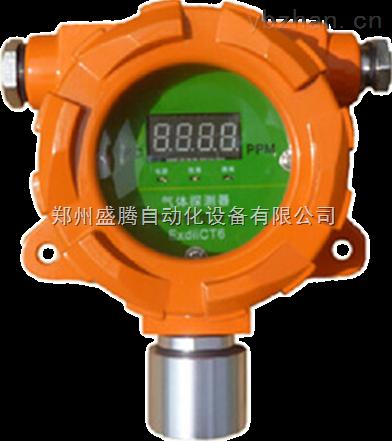 ST600N-安徽芜湖ST600N型氢气探测器哪家好