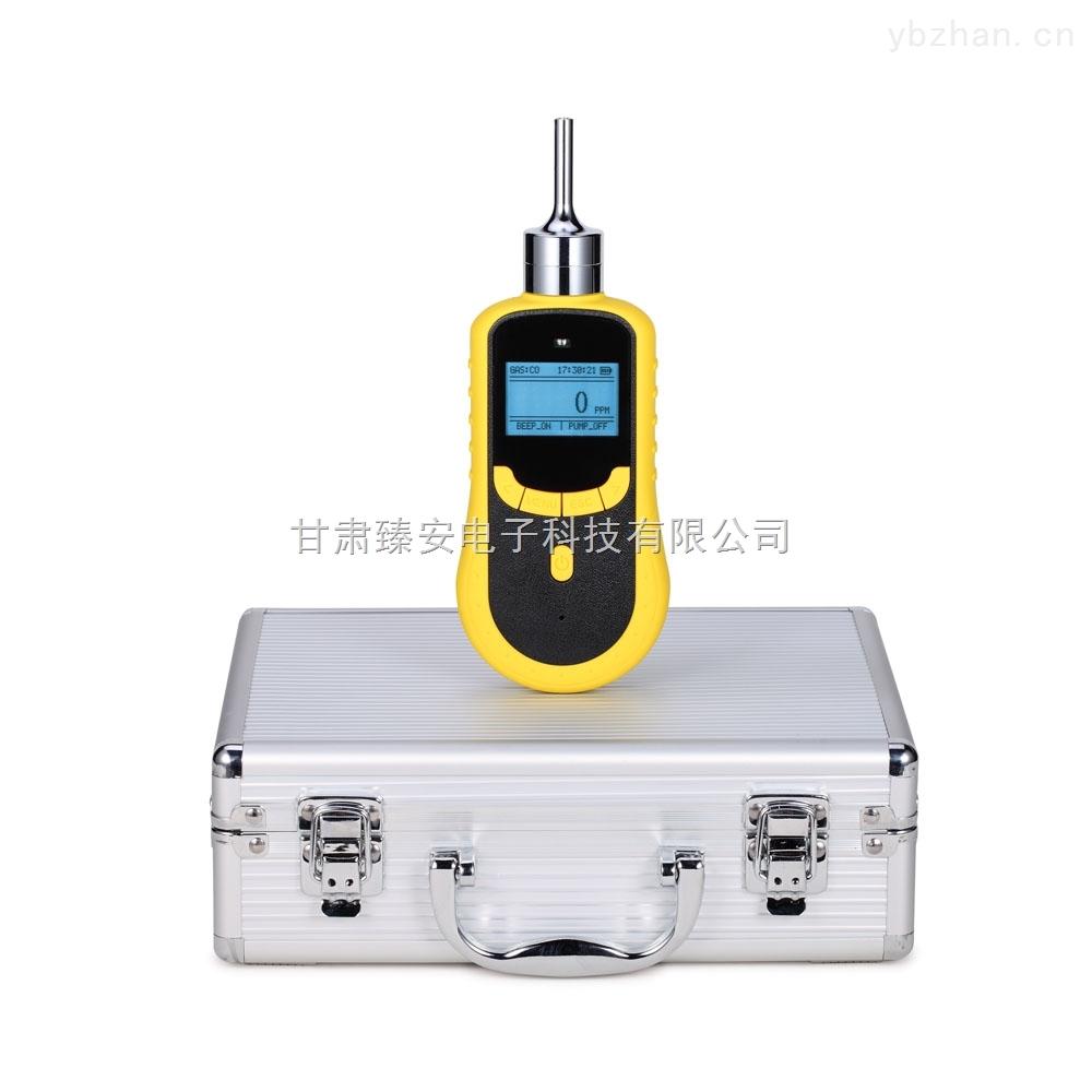 直供臻安ZAD-81H泵吸式氨气检测仪销量领先