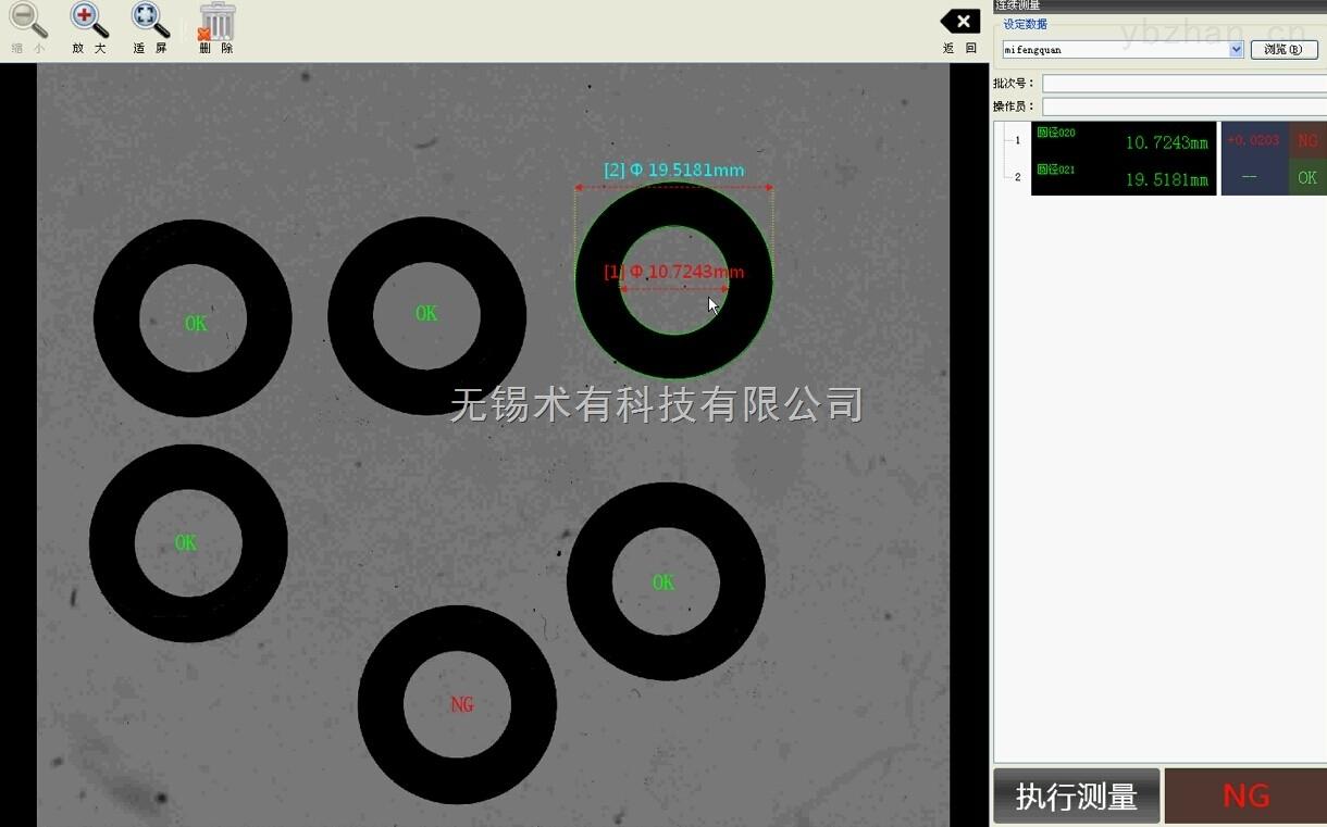 昆山,上海,苏州,无锡,江苏密封圈测量仪