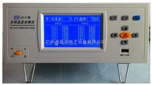 广州蓝河LH-X/64多路温度记录仪 LH-64多通道温度巡检仪 温度测试仪
