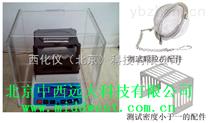 中西牌新型固体密度计 型号:M391517库号:M391517