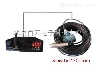 HB408-XL2型-遙測壓力式水位計