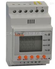 永利电玩app_ASJ10-AV3智能三相电压继电器ASJ10-AV3