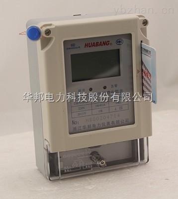 单相电子式预付费电能表ddsy866