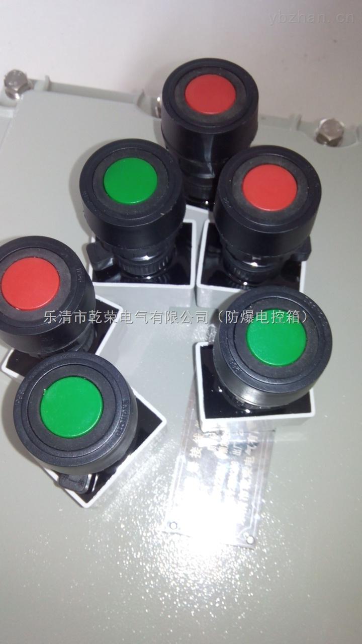 BA8050-防爆按钮 防爆按钮开关