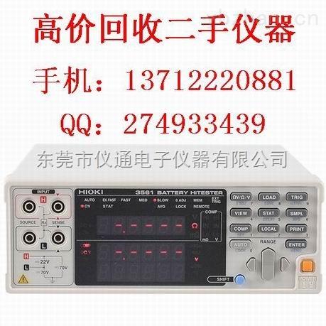 东莞回收/日置HIOKI3561,HIOKI BT3562电池测试仪
