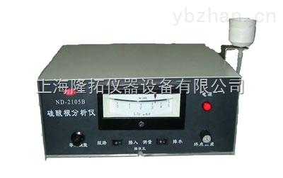 硅酸根分析仪价格