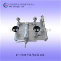 臺式氣壓壓力泵壓力源壓力校驗臺