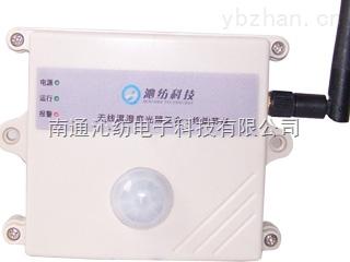 无线温湿度变送器、光照强度变送器三合一无线传感器