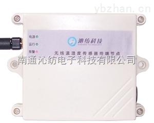 无线温湿度传感器,无线温度传感器,无线湿度传感器 - zigbee协议
