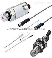 选FESTO位移传感器、三联件、费斯托c电磁阀sy系列接线,smc电磁阀工作原理