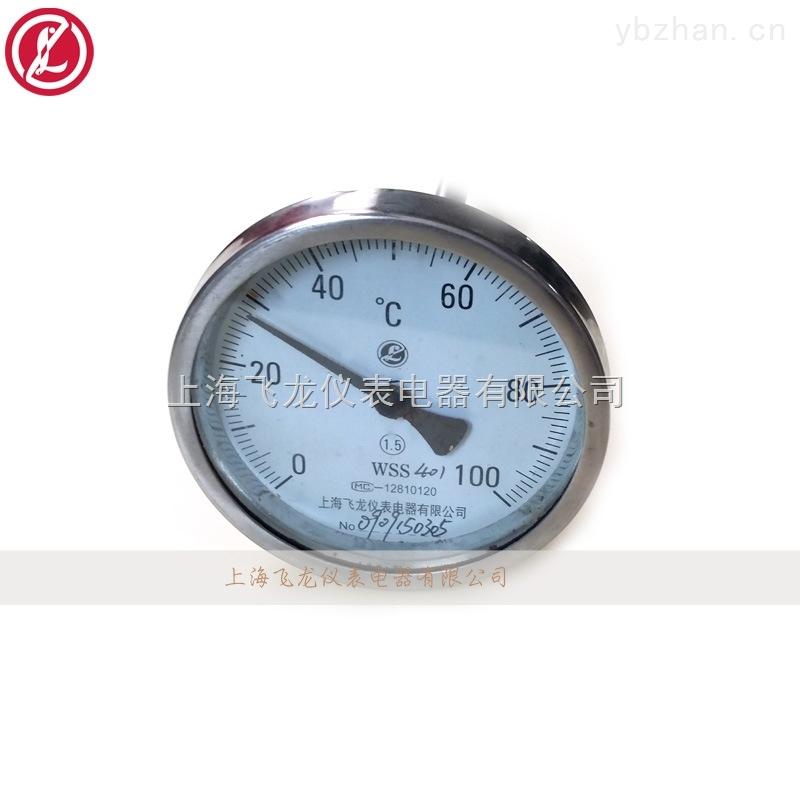 工业轴向双金属温度计