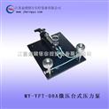 微壓臺式壓力泵-廠家直銷