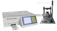 硫元素测量仪(X荧光测硫仪)