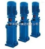 150DL160-25×4立式多级泵类型