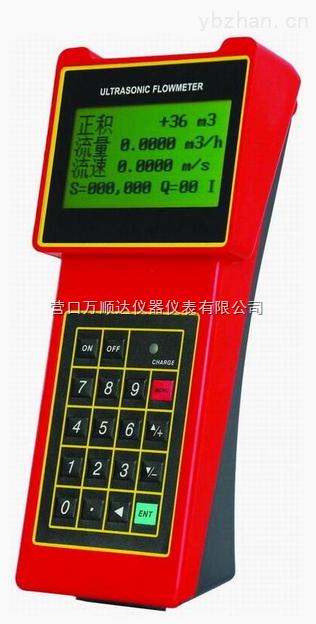 安徽便携式超声波流量计CP90BX