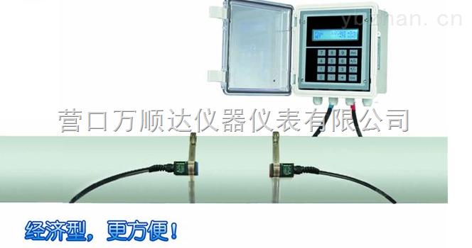 DN15~DN6000-遼寧管段式超聲波流量計