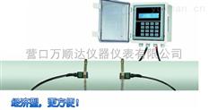 遼寧管段式超聲波流量計