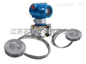 SC3351DP/GP-双法兰液位变送器