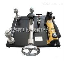 SC-YFT2001Q台式壓力泵