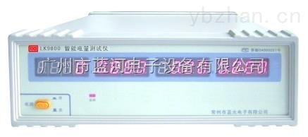 總經銷LK9800智能電量測量儀技術參數(又名:電參數測量儀/功率計)