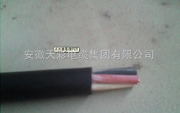 煤矿用移动轻型软电缆