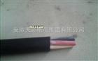 天彩阻燃ZR-VV电力电缆厂家