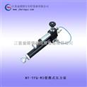便携式压力泵销售 压力泵价格