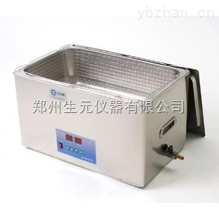 郑州生元超声波清洗机厂家(价格)&amp