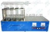 上海JOYN品牌可控硅消化爐八孔廠家直銷