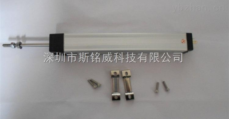 STC-位移傳感器/電阻式位移傳感器/江西電阻式位移傳感器價格