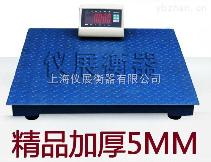 【电子地磅厂家直销】5吨小地磅1.5米Z新报价
