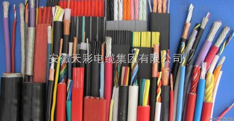 铜芯KVVP2-22控制电缆