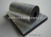 铝箔复合橡塑板管/顺义橡塑管 橡塑板/ 昌平铝箔复合橡塑板管价格...