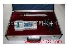 HB405-p4210-便携式粉尘仪
