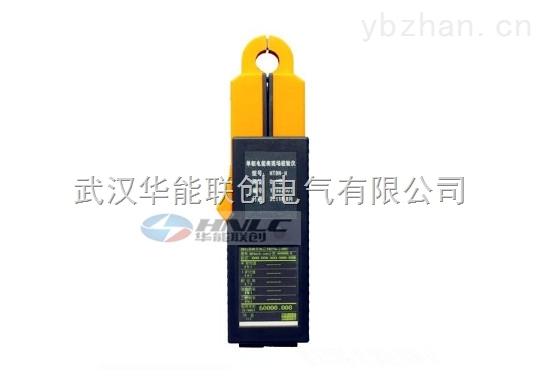 HNDNC4501鉗形電能表現場校驗儀