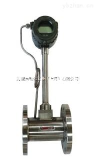 上海先衡仪表 涡街流量计