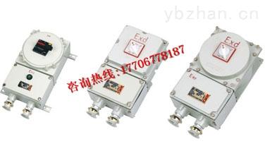供应 blk52 防爆断路器 接线箱厂家直销 欢迎咨询