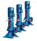 150LW140-7-5.5-WL直立式排污泵-100WL