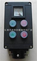 防水防尘防腐三防操作柱