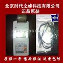 TT270涂层测厚仪(漆膜测厚仪)北京时代之峰科技有限公司直销