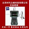TUD500超聲波探傷儀北京時代之峰科技有限公司直銷