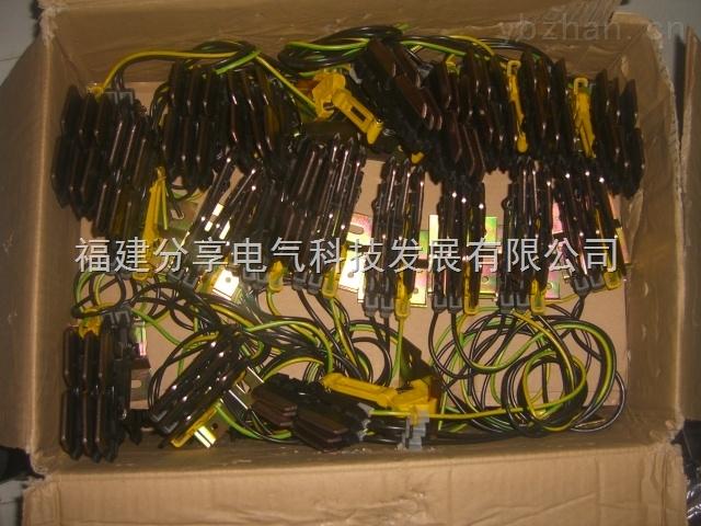 福建集电器KST140/30