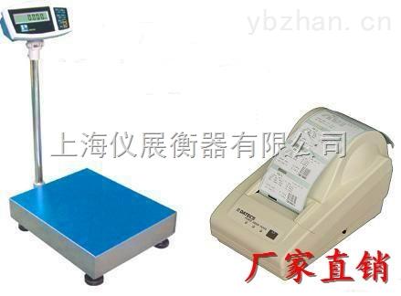 TCS-100KG電子臺秤廠家100公斤機械磅秤多少錢