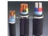 邯鄲vv3*4+1*2.5-1kv銅芯電力電纜