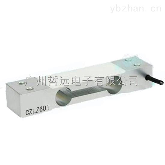 高精度人体秤专用CZY601平行梁称重传感器
